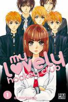 Manga que je conseil:  My lovely hockey club