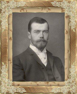 la biographie de Nicolas II de Russie