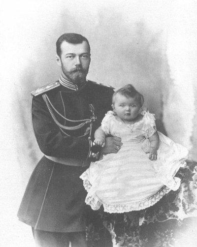 Photo de La grande-duchesse Olga Nicolaïevna
