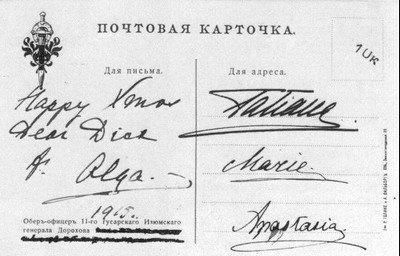 Les Lettres  de La grande-duchesse Mara Nicolaïevna