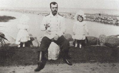 photo du Nicolas II de Russie