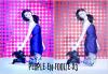 People-en-foolie-x3
