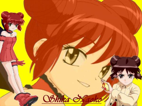 Shika Naoko