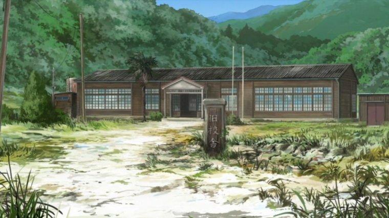♣ La maison aux Mangas ♣