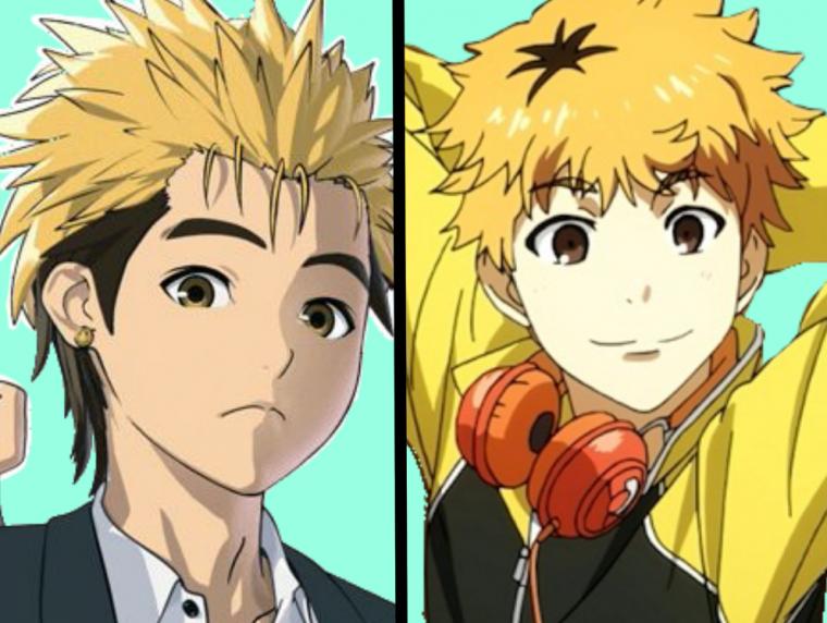 Ressemblance non ?