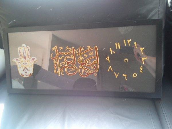 tableau arabe horloge (manque les aiguilles)