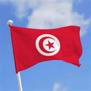 """ce soir """" je suis Tunis"""""""