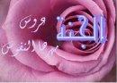 Photo de islam-is-my-way