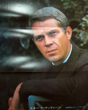 steve en 1968