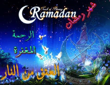 ramadan kariiiiiiim