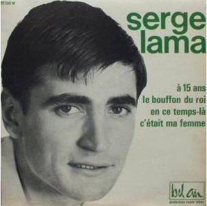 Discographie _ 1964 : Le premier disque de Serge Lama