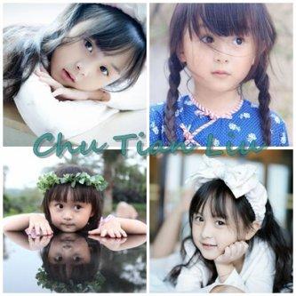 Chu Tian Liu