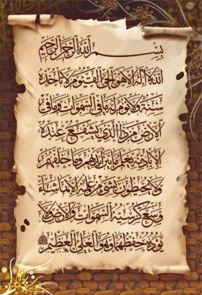 لا الله الا الله محمد رسول الله