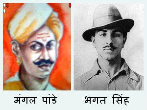 Sarcasm does not throw the bombs, Bhagat Singh
