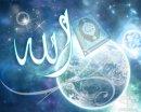 Photo de Allah-Wakbaar