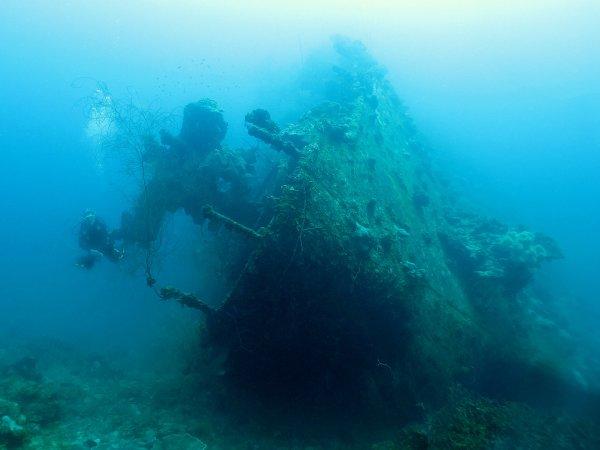Teshio Maru 4