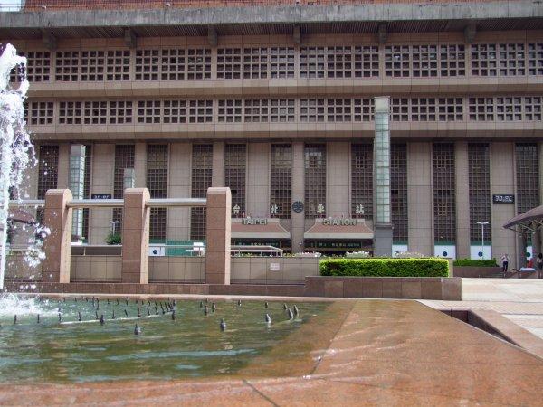 Gare de Taipei