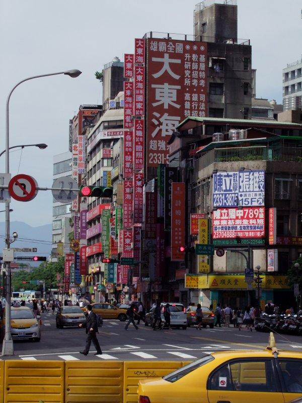 Ville de Taipei 2