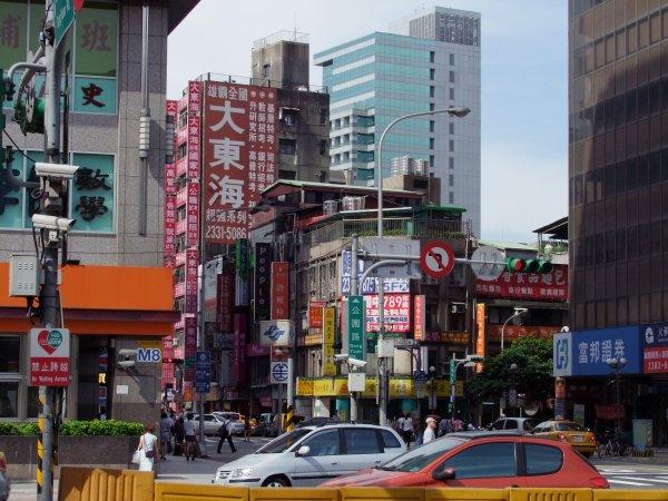 Ville de Taipei 3
