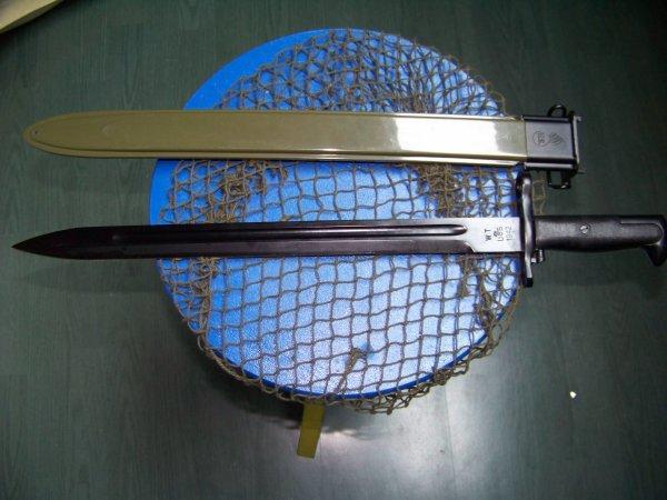 baïonnette longue Garand M1