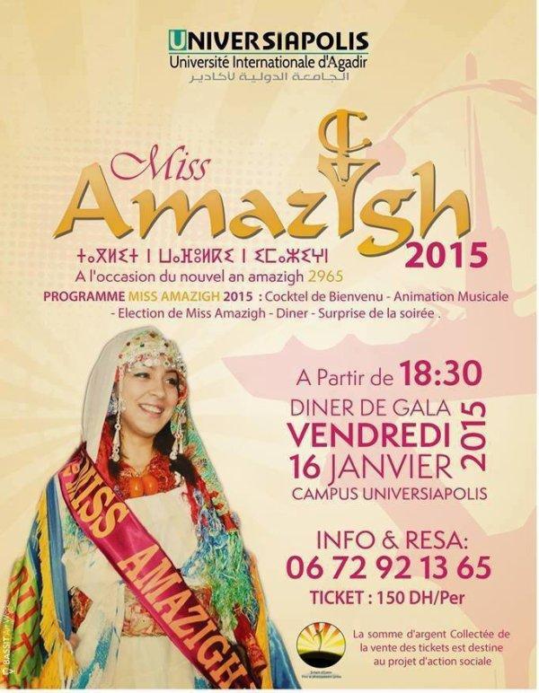 Miss Amazigh 2015 2965 _ Top Les 10 Candidates Miss Amazigh 2015 !! Votez Sur Votre candidate préférer ... Pour plus d'infos Sur les tickets contactez : 0672921365 / 0663713857 / 0655452591 Prix du ticket : 150 dh/Per