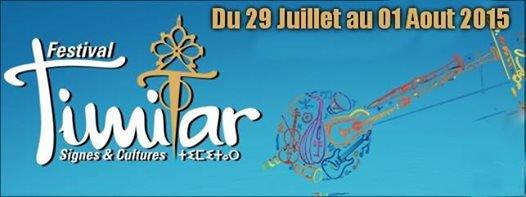 Festival Timitar Du 29 Juilet Au 01 Aout 2015 Inshaa'llah