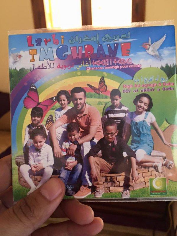 موعد جمهورنا الحبييب مع ألبوم الفنان لعربي إمغران أغاني الأطفال يوم الجمعة 25 دجنبر بحول الله بالأسواق الوطنية،