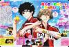 新テニスの王子様 OVA 6 / Shin Tennis No Ouji-sama OVA 6 Streaming + Download Link