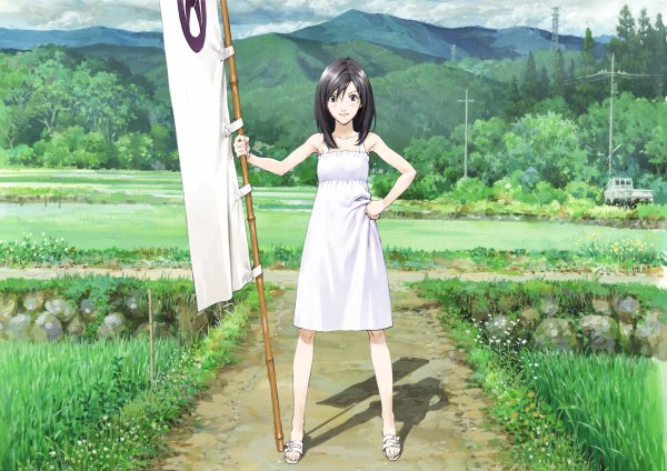 Summer Wars ( サマーウォーズ, Samā Wōzu )