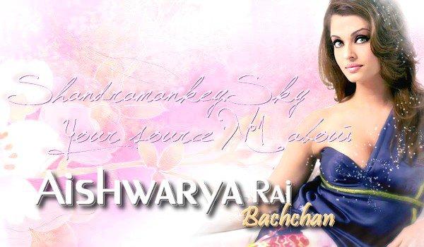 Le Monde d'Aishwarya Rai Bachchan