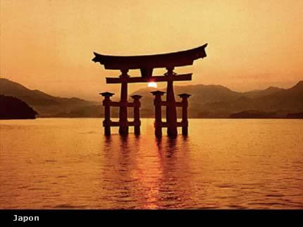 je m'intéresse au Japon