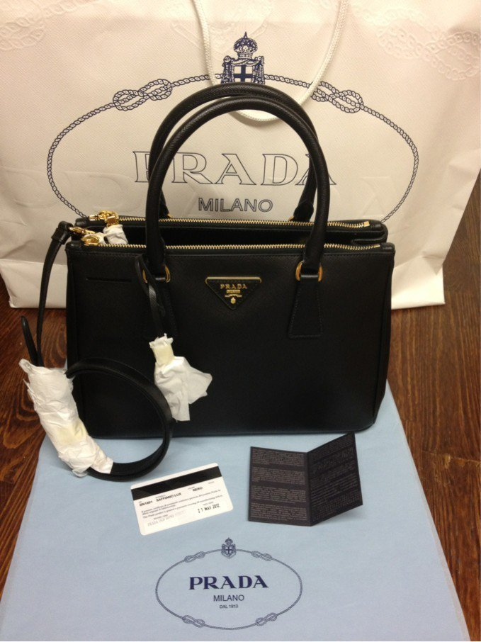 Prada Handbags tend to be well-known because of its revolutionary styles