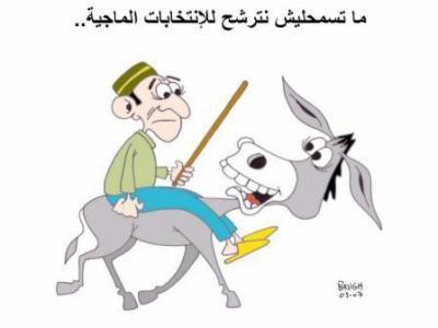 Blog de 3aziz01988