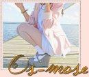 Photo de Os-mose
