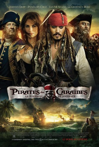 PIRATES DES CARAÏBES : LA FONTAINE DE JOUVENCE *** AU CINEMA