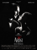 THE ARTIST DE MICHEL HAZANAVICIUS *****