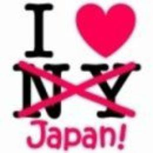 Moi, je ne suis pas fan de New-York mais du Japon !!!!