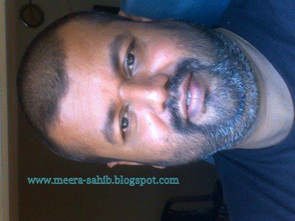 meera sahib