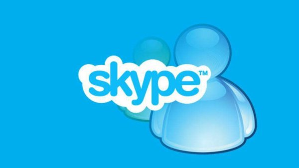 skype fatima-trucs-astuces