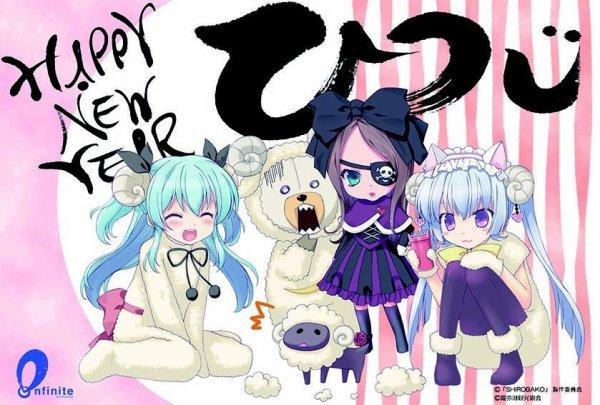Bonne année à toi 💋 et bonne santé à tous!