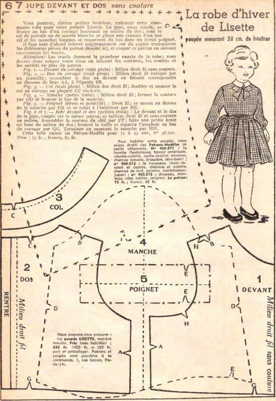 Lisette  tenue du 25 novembre 1951