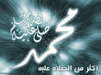 اللهم صلي وسلم على سيدنامحمد وعلى آله وصحبه اجمعين