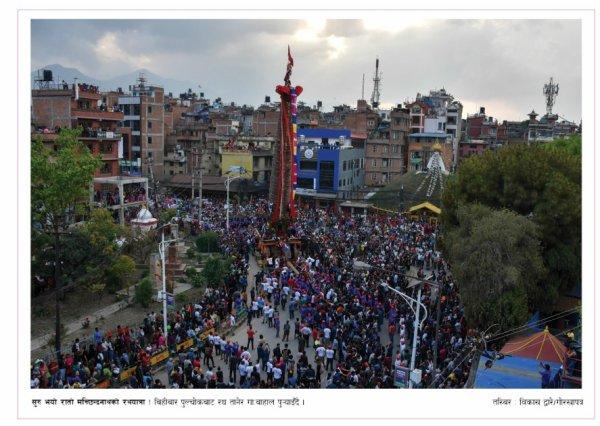 Festival Of Kathmandu