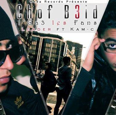 Single - Chouf B3id ft Leader / Chouf B3id Ft Leader (2012)