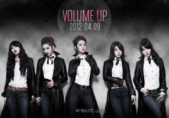 """4Minute dévoile une nouvelle photo teaser pour """"Volume Up"""""""