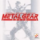Photo de Metal-Gear-Solide-Snake