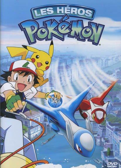 Pokemon film 5 : Les Héros Pokemon : Latias et Latios