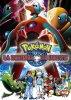 Pokemon film 7 : La destinée de Deoxys