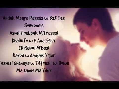 andek ma3aya passe