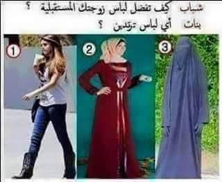 les mec quelle tenue vous prefere pour votre femme